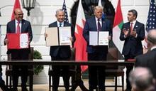 巴林將與以色列正式建交 阿拉伯世界第4國