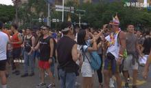 全球同志線上大遊行 24小時接力賽