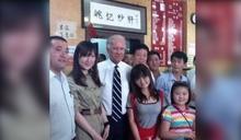 拜登曾訪北京小吃 網友搶嚐「總統套餐」