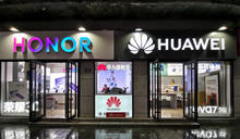 華為可能會以 1,000 億人民幣的價格將 Honor 出售