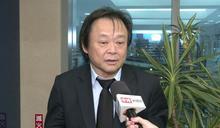王浩宇控「替中共挑撥總統與院長的關係」王世堅遭告發涉反滲透法