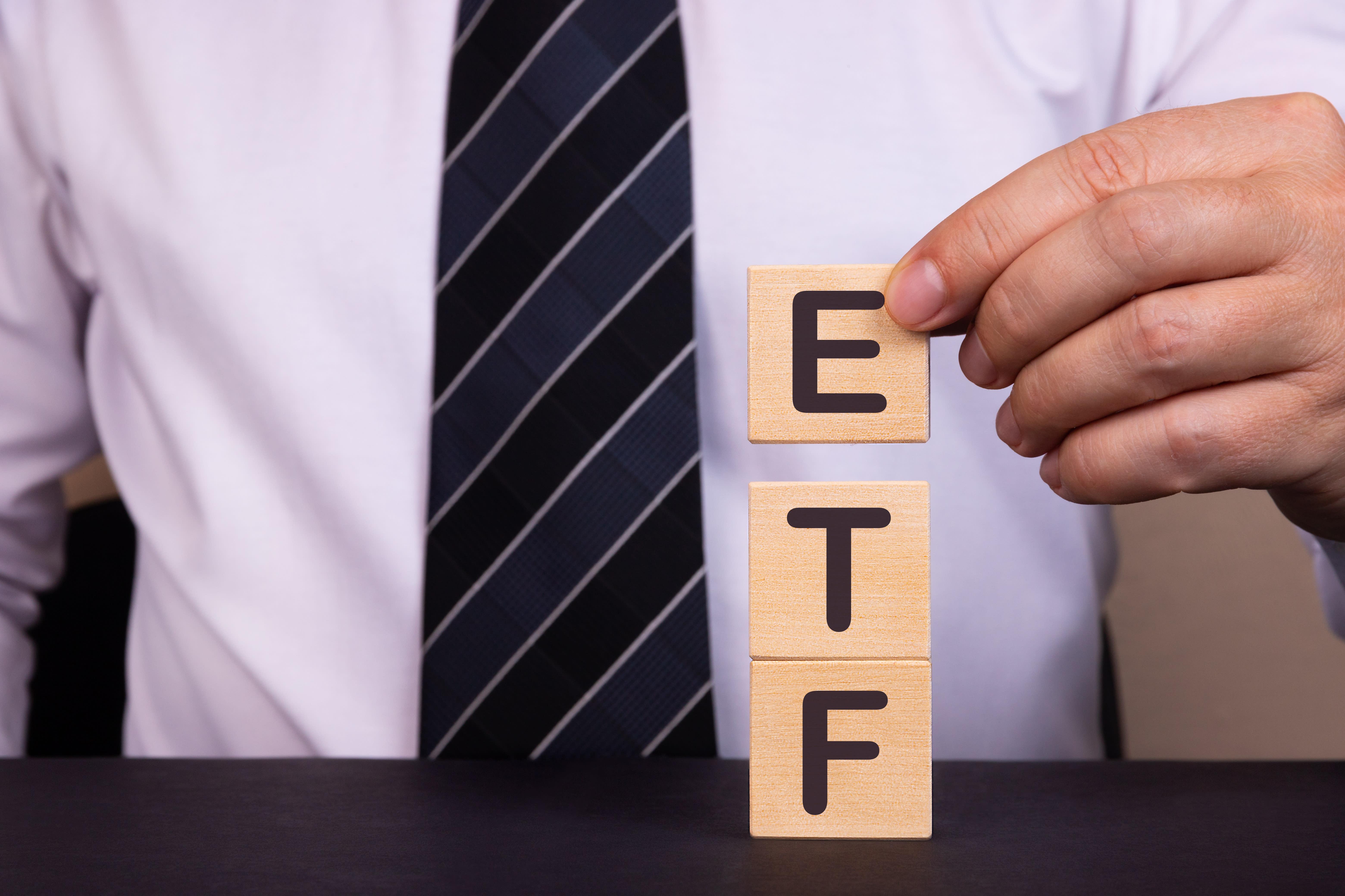 ETF百百款 風險屬性大剖析!