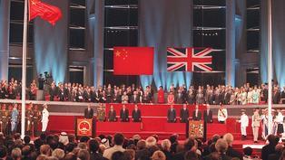 【過去現.在未來】香港回歸中國|1997年