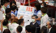 施政報告 藍黨團要陳其邁簽承諾書