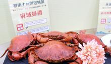 吃海鮮囉!台南市公布網路票選海鮮美食攻略地圖