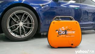 ETQ USA變頻數碼發電機 NI2000i超狂開箱!挑戰充爆Tesla Model S電動車!?