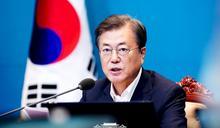 繼中日後 南韓尋求2050年達成碳中和