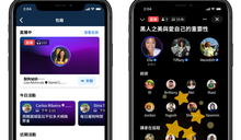 Facebook也能開包廂!邀名人於台灣測試「現場廣播包廂」
