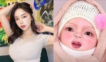 免整形仿妝超獵奇!韓YouTuber靠妝容變回嬰兒