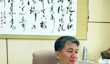 義大林俊農教授致力研究感染病菌