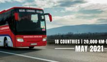 唔坐飛機改坐巴士 印度推跨國巴士遊