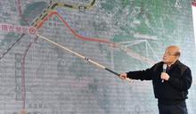 高鐵南延屏東還有大南方計畫 蘇貞昌:將設置科學園區