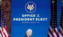 美國總務署指拜登可展開政權交接 署長稱過程沒受施壓