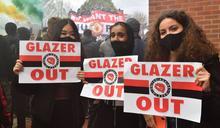 曼聯:球迷抗議者怒闖老特拉福德和歐超聯的背後金主
