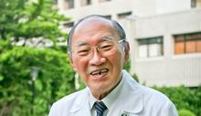 因為「台灣烏腳病之父」曾文賓的研究 連美環保署也用台灣數據定飲用水標準