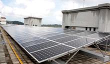 違建可申請太陽能補助 藍委:萬一被拆除,白損失600億元