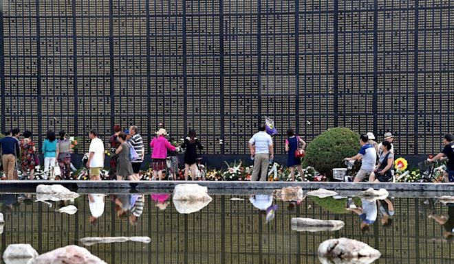 A memorial stands in Tangshan to the 242,000 people killed in the 1976 quake. Photo: Xinhua