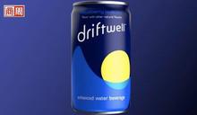 百事可樂公司將推出「催眠飲料」!無糖無熱量,專賣壓力特大的現代人