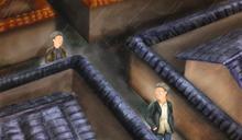 【廖偉棠書評E06】為大唐與中國叫魂的邱剛健——《亡妻,Z,和雜念》