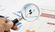 看懂4個關鍵財務指標 股市小白也能找到賺錢好股