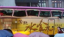新北中秋雙十走透透 交通懶人包最便利旅遊