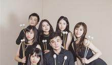 朱團年度音樂會《一起,一起》 7位後生團員領銜演出