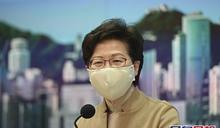 林鄭指香港要更融入大灣區發展 首要恢復人員往來