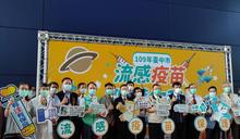 中市流感疫苗10月5號開打 擴大部分非公費族群免費接種