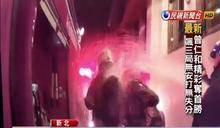 燿華火警硫酸傷11消防員 疑未事先告知有硫酸