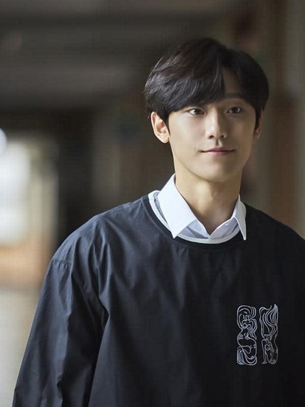 Lee Do Hyun (Instagram/ldh_skylark)