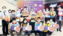 南市勞局邀5庇護工場 中秋聯合行銷
