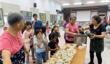 臺東青銀共舞暨食物日活動 創造世代交流與傳承