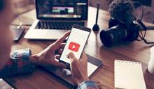 歌手轉YouTuber 網路聲量不容小覷