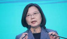 【Yahoo論壇/李正修】蔡英文連任為兩岸關係投下更多變數