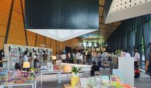 屏東縣立總圖書館啟用 誠品期間限定書店進駐 (圖)
