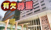 廣華醫院疑未用盡遺體存放格便要求先人「孖鋪」 員工斥不敬
