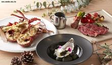 地中海澎湃聖誕大餐 美國牛排戰日本和牛