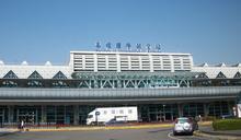 男子「情緒不穩」報警 揚言至小港機場放置炸彈