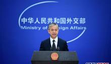蓬佩奧批港警通緝違《國安法》6人 北京促停發不負責任言論