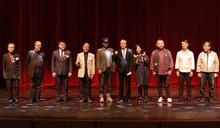 臺藝大歡慶65週年校慶 展現藝術教育的璀璨光輝與榮耀