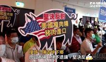 影/陳吉仲到彰化談養豬產業發展 農民持續抗議