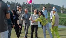 首位台灣總統現身LPGA 蔡英文下場體驗推桿