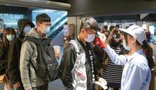 中市衛生局推動公衛成績斐然 衛福部評定全國第一