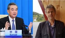 捷克議長訪台…中國外長撂這重話威脅