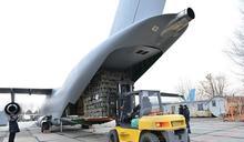 【武備巡禮】烏克蘭AN-178運輸機