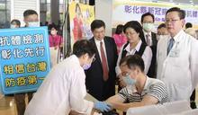 萬人抗體調查各族群均現陽性!醫師1原因反大讚:台灣做對了