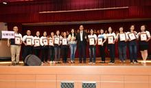 讓彰化市更美好 彰化市表揚500位志工及愛心媽媽
