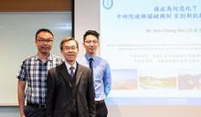 可直接殺滅癌細胞!台灣研發全球首株抗體,預計2年內進人體試驗