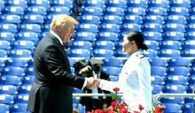 【Yahoo論壇/蔡里長】3個女兒都讀美軍官校 幫駐衛警父親完成夢想