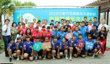 109年新竹市體育有功人員表揚 海陸兩棲驚喜不斷